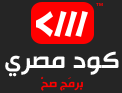 CodeMasry